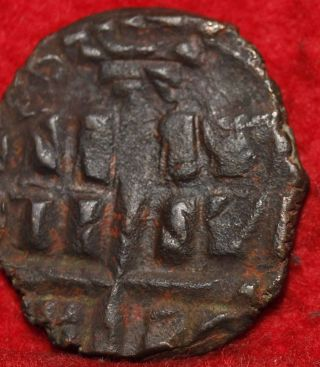 Ancient Byzantine Coin Foreign Coin S/h photo