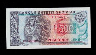 Albania 500 Leke 1991 Ca Pick 48a Unc Banknote. photo