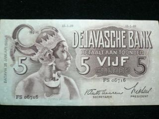 Nederlands Indie Bank Note,  Javanese Dancers Series,  1939,  5 Gulden photo