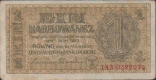Ukraine 1 Karbowanez 10.  3.  1942 Ww Ii German Occupation Circulated Banknote photo