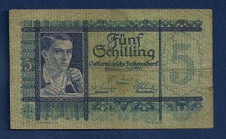 Austria 5 Schilling 1927 P - 93 Dr.  H Brucke W/ Compass / Mining On Back photo