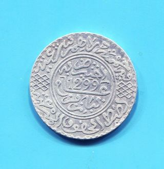 Morocco - Moulay Al - Hasan I Silver 5 Dirhams,  Ah1299 (1881),  Paris photo