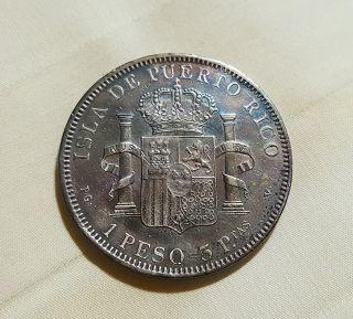 Puerto Rico 1895 1 Peso 5 Pesetas Vf photo