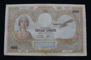Yugoslavia Kingdom 1000 Dinara 1931 Vf,  Crisp Paper photo