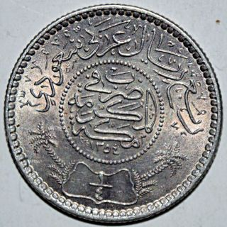 Saudi Arabia Riyal Silver Coin Very Rare - 2.  89 Gm photo