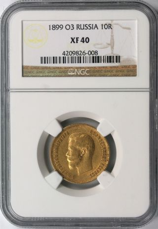 1899 O3 Omega 3 Russia Gold 10 Roubles 10r Ngc Xf40 photo
