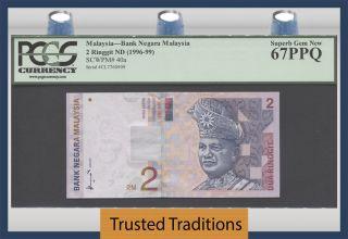 Tt Pk 40a 1996 - 99 Malaysia 2 Ringgit