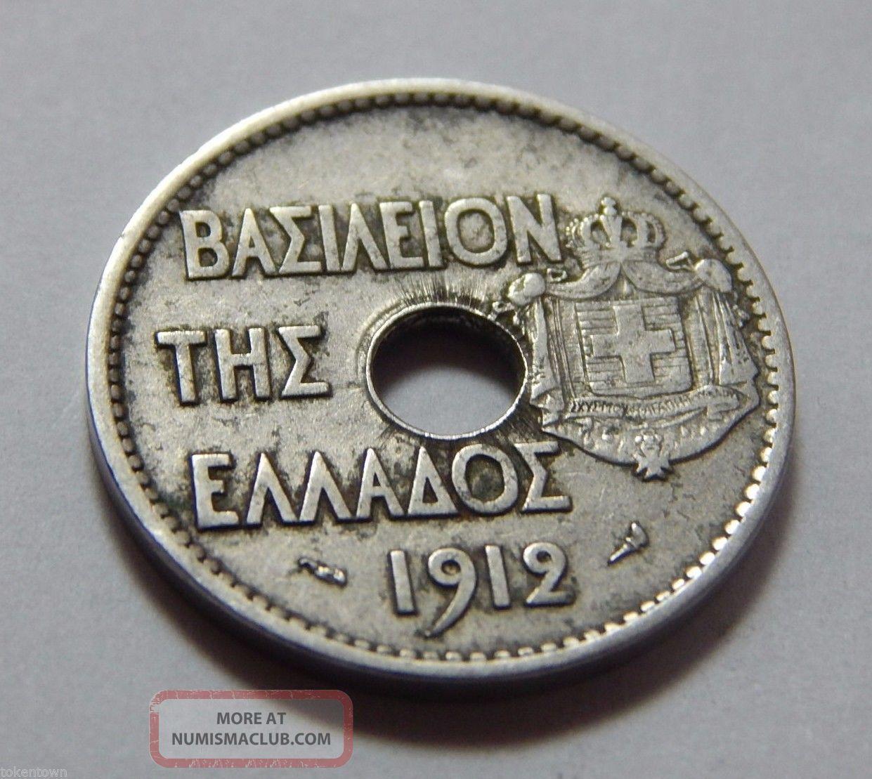 1912 Greece 20 Lepta Coin - Nickel Km 64 Greece photo