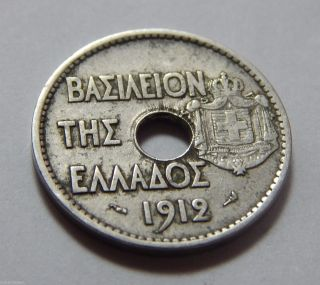 1912 Greece 20 Lepta Coin - Nickel Km 64 photo