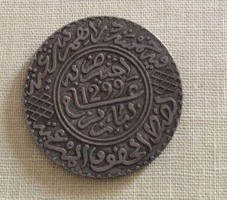 1881 Morocco Silver 5 Dirhams (1299 Ah) 1/2 Rial Coin photo