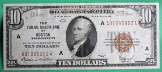 1929 $10 National Currency Boston Ma Bank Note Very Fine 5902 Paper Money R photo