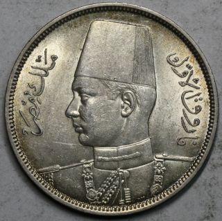 1939 Egypt Silver 10 Piastres 1358 Ah King Farouk Coin photo