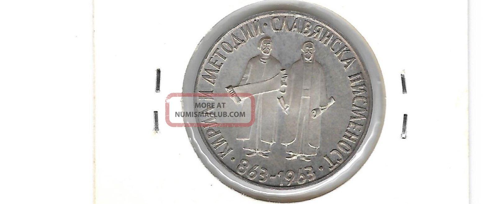 Bulgaria 1963 2 Leva Silver Proof Coin Europe photo
