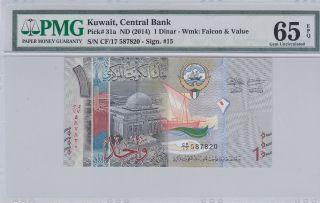 Kuwait,  Nd (2014) 1 Dinar P31a Pmg 65 Epq Nr photo