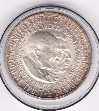 1951 S Washington - Carver Half Dollar (90 Silver) Coin photo