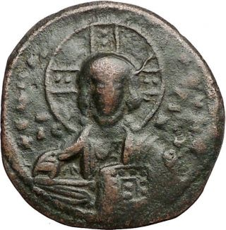 Jesus Christ Class A2 Anonymous Ancient 1025ad Byzantine Follis Coin I55773 photo