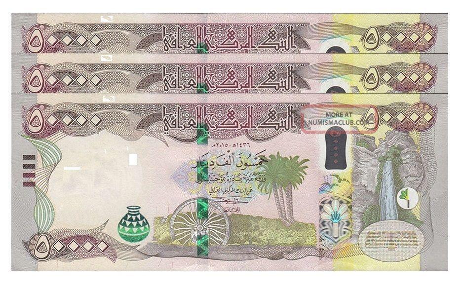 150 000 Total Dinars 2016 Series Iraqi Dinar 150k Uncirculated 3 X 50k 150000
