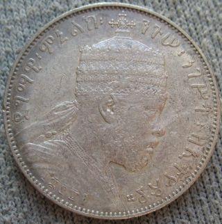 1889 Ethiopia Silver 1/2 Birr photo