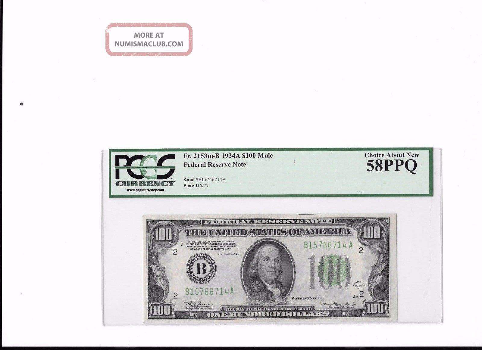 1934 - A $100 Dollar Frn,
