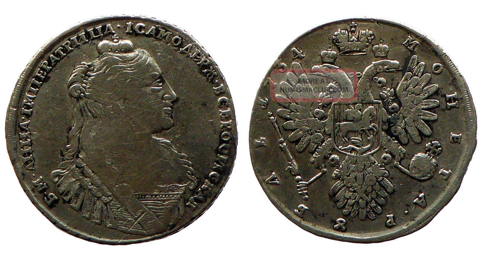 Russia 1 Rouble Ruble 1734 Silver Anna Xf Bitkin 108 R Russia photo