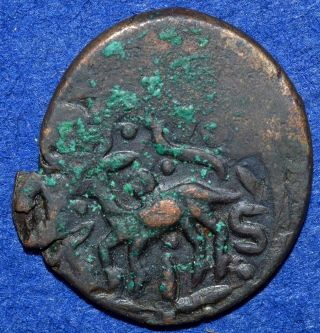 Amir Of Kunduz,  2 Dinar,  907ah,  Samarkand Timur Qunduz Hammered Coin photo