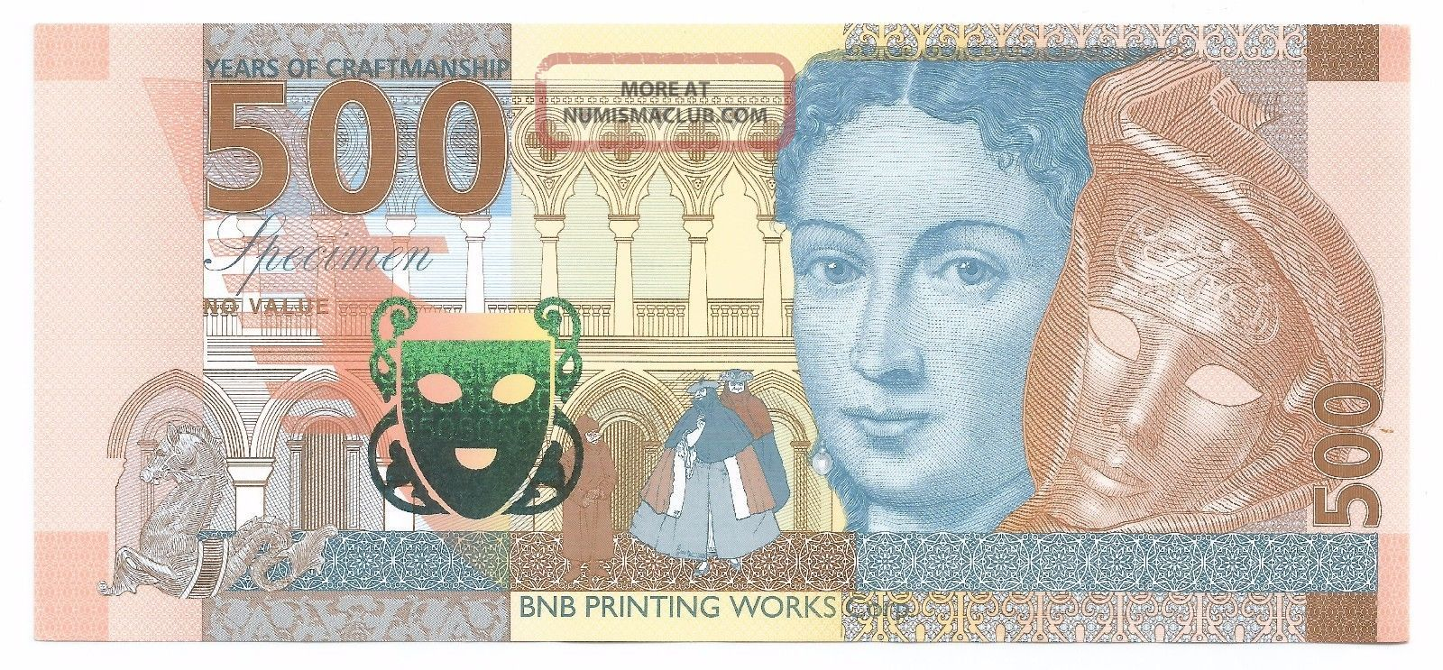 Banknote: Specimen Bulgaria - Bnb Printing 500 Years Of Craftmanship - Unc Europe photo
