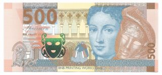 Banknote: Specimen Bulgaria - Bnb Printing 500 Years Of Craftmanship - Unc photo