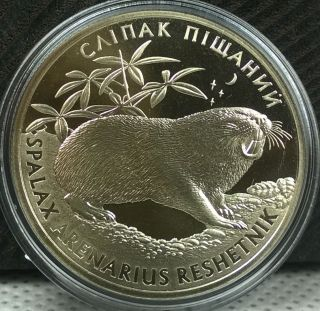 Ukraine 2005 2 Hryvnia ' S Spalax Arenarius Reshetnik Sunc Coin photo