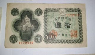Early Paper Money - 5 Bills - Nippon,  Bank Of England,  More Real photo