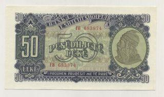 Albania 50 Leke 1957 Pick 29.  A Unc Banknote Uncirculated photo