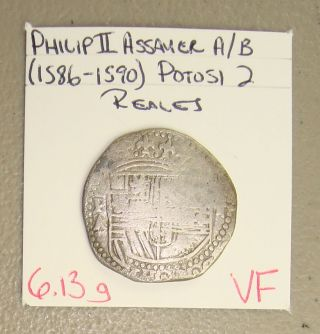Philip Ii Assayer A/b (1586 - 90) Potosi,  Bolivia Silver 2 Reales Cob Vf photo