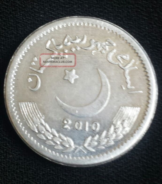 Pakistan 2 Rupees Error Coin Reverse On Both Side 2010/2011 Coins: World photo