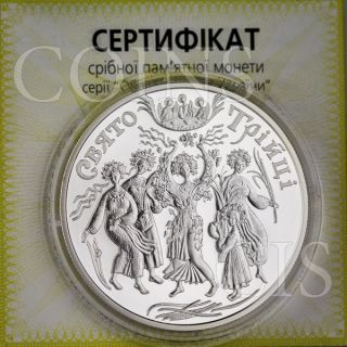 Ukraine 2004 10 Uah Whitsunday Ritual Christian Holidays 1oz Proof Silver Coin photo