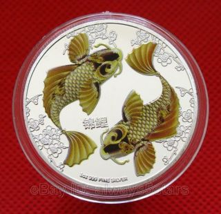 Lucky Double Koi Colored Silver Plated Commemorative Coin Token photo