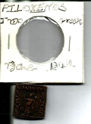 Indo - Greek - Bull In Back Lady In Front,  Rare Copper Coin In. photo