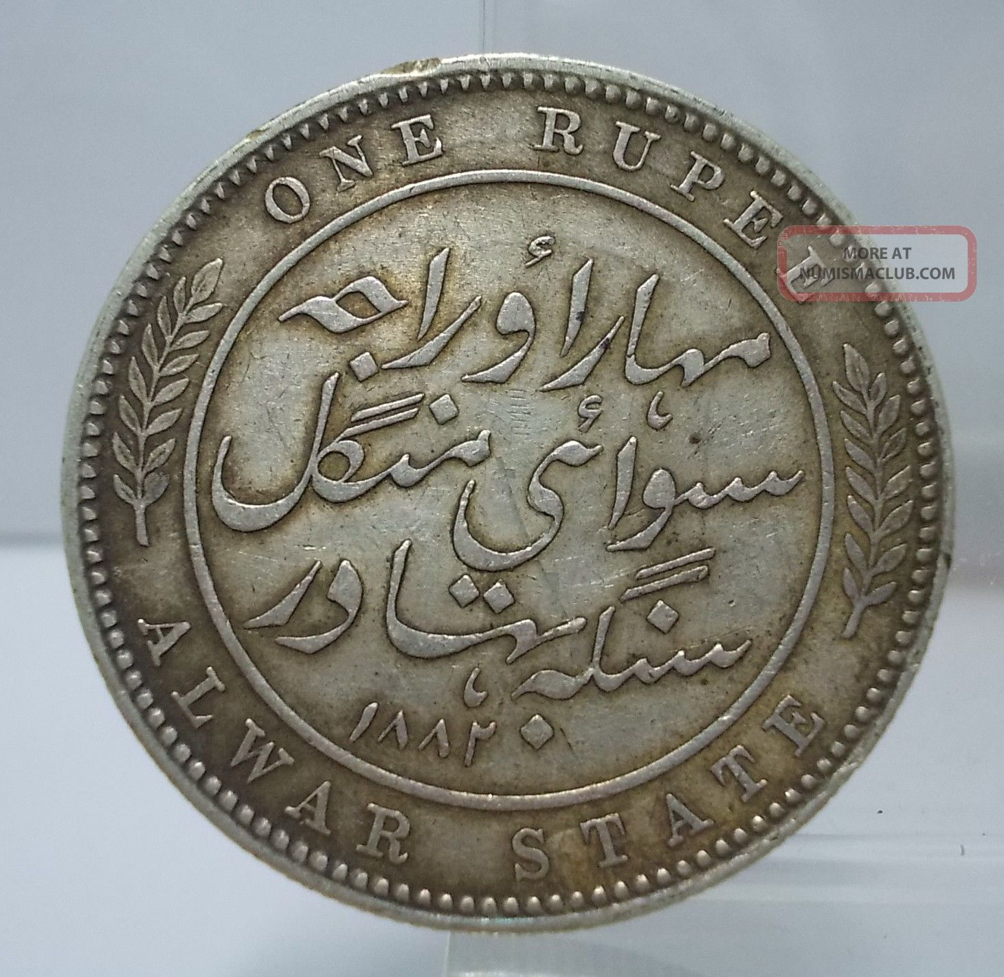 British India Alwar State 1882 One Rupee Silver Coin Rare