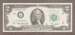 1976 J Kansas City - $2 Vf Green Seal Rare Star Note photo