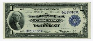 1918 Fr.  729 $1 U.  S.  (chicago,  Il) Federal Reserve Bank Note photo