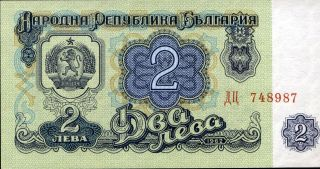 Bulgaria 2 Leva 1962 P - 89 Aunc Uncirculated Banknote photo