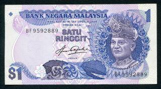 Malaysia 1 Ringgit N/d (1982 - 1984) P - 19 Ef Printer: Bwc Circulated Banknote photo