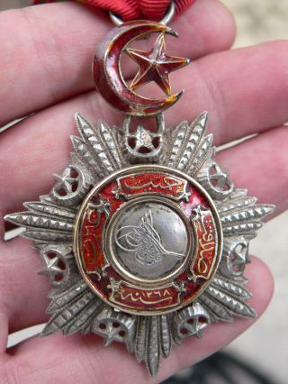 Ottoman - Turkey - Turkish Medjidiye - Mejide Badge Order Medal Docaration 5th Class. photo