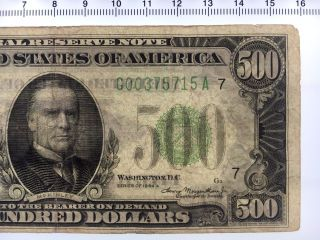 Us 1934 - A Five Hundred Dollar $500 Federal Reserve Note Chicago photo