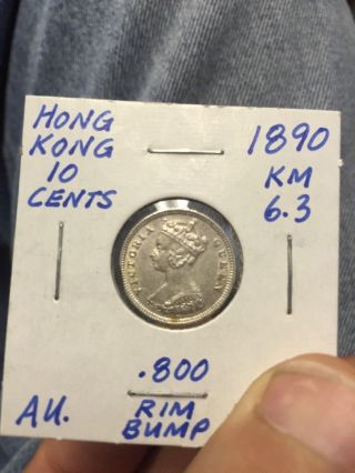 1890 Hong Kong 10 Cents Mid Grade Circulated.  800 Silver Rim Bump At 8 O ' Clock. photo
