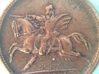 Very,  Very Rare 1863 Token/coin Depicting Civil War Hero photo