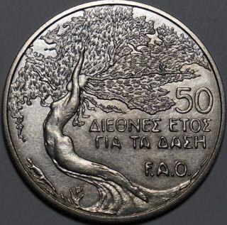 Cyprus/kibris - 50 Cents 1985,  F.  A.  O. photo