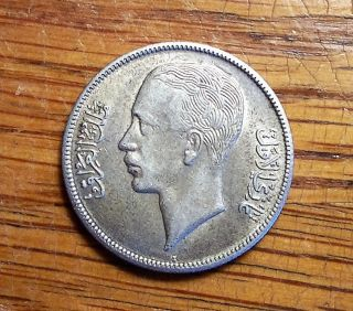 1938 Iraq 50 Fils Silver Coin Ef photo