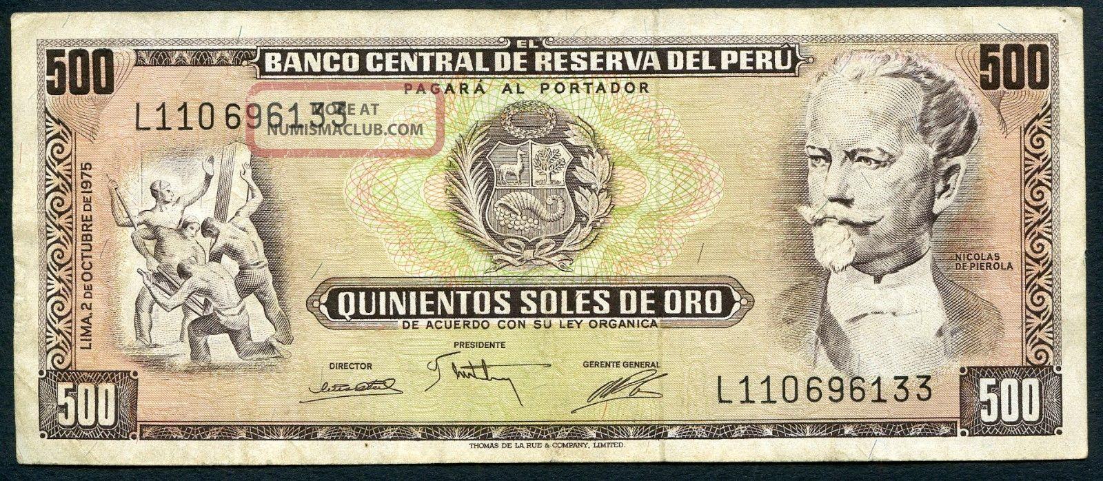 1975 P-110 Peru 500 Soles A-UNC
