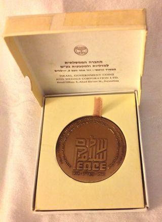 Bronze State Medal Coin Peace Treaty 1979 Israel Egypt Washington photo