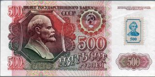 Transdniestria Lenin 500 Rubles 1992 (1994) Aunc photo