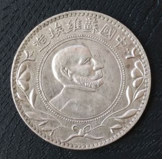 Coins World Asia China Empire Up To 1948 Price